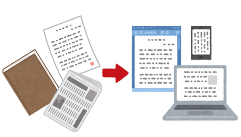 document_paperless_computer